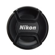 Nikon AF-S Nikkor 70-200mm f:4G ED VR